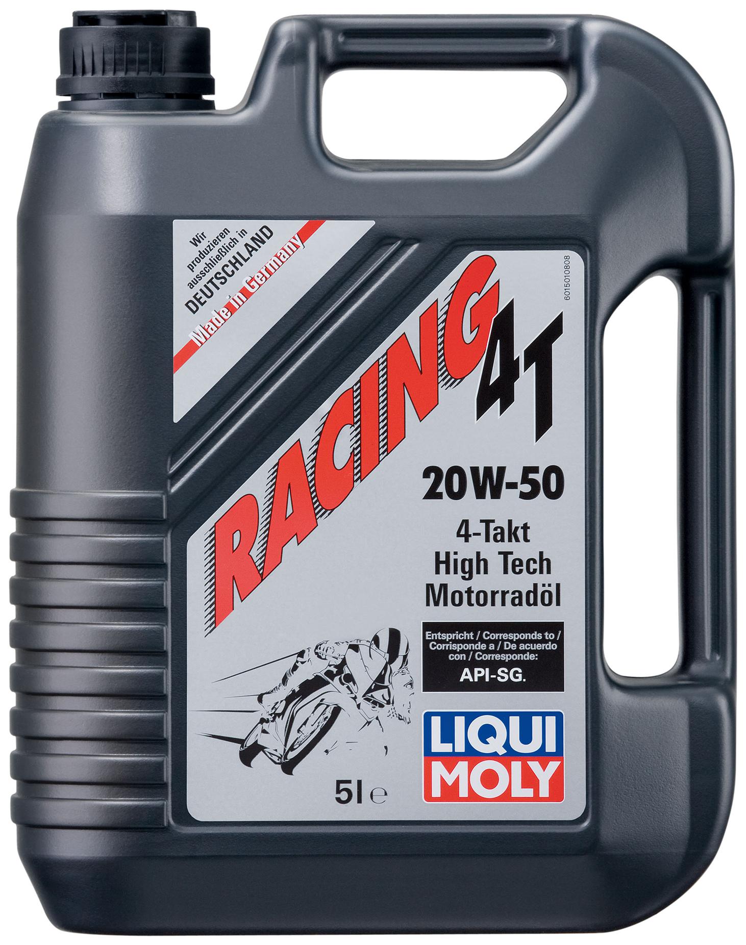 שמן אופנוע  T4  20W50  5 ליטר
